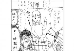 ソニーミュージック2